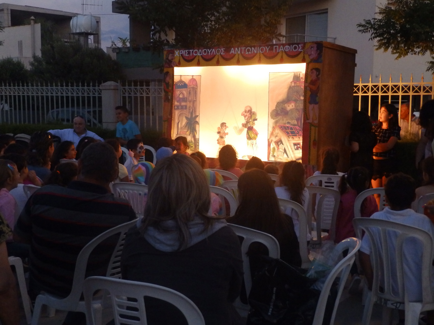 multicultural_Childrens_Festival_Ayios_Dhometios28516_35